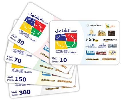 بطاقات /كاشيو/ون كارد/ ايتونز cash u/one card/itunes