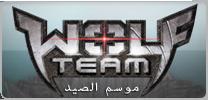 Wolfteam MENA