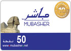 Mubasher Recharge Card 50 Points - Egypt