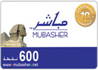 Mubasher Recharge Card 600 Points - Egypt