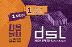 Sahara DSL_1MB Card 1Year + 4 Months free