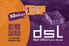 Sahara DSL_10MB Card 1 Year + 4 Months free