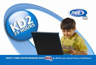 Qualitynet 35 Hours - 2KD