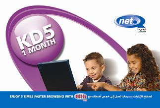 Qualitynet 1 Month Unlimited Hours - 5KD