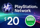 PlayStation Network - $20 PSN Card (Saudi Store Only)