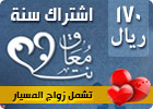 Mo3aq net - VIP Membership 1 Year