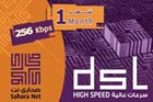 Sahara DSL_256 k Card 1 Month + 1 week free