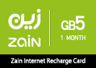 Zain Internet Recharge Card 5GB-1 Month