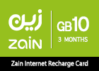 Zain Internet Recharge Card 10GB–3 Months