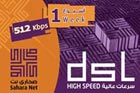 Sahara DSL_512 k Card 1 Week
