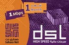 Sahara DSL_1MB Card 1 Month + 1 Week free