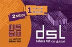 Sahara DSL_2MB Card 1 month + 1 Week free