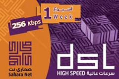 Sahara DSL_256 k  Card 1 Week