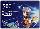 NeoonGames - Card 500 points
