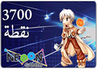 NeoonGames - Card 3700 points