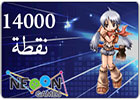 NeoonGames - Card 14000 points