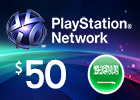 PlayStation Network- $50 PSN Card (Saudi Store Only)