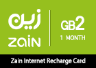 Zain Internet Recharge Card 2GB–1 Month