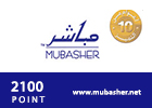 Mubasher Recharge Card  12 month subscription - Saudi Arabia