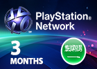 PlayStation Network - 3 Months (Saudi Store)