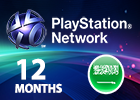 PlayStation Network - 12 Months (Saudi Store)
