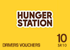Hunger Station Drivers Voucher SR10