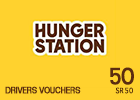 Hunger Station Drivers Voucher SR50