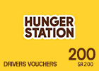 Hunger Station Drivers Voucher SR200