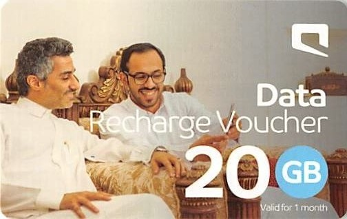 Mobily Data recharge - 20 GB - 1 Month