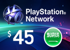 PlayStation Network - $45 PSN Card (Saudi Store Only)