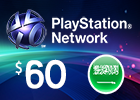 PlayStation Network - $60 PSN Card (Saudi Store Only)
