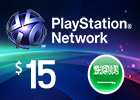 PlayStation Network - $15 PSN Card (Saudi Store Only)