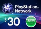 PlayStation Network - $30 PSN Card (Saudi Store Only)
