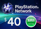 PlayStation Network - $40 PSN Card (Saudi Store Only)