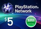 PlayStation Network - $5 PSN Card (Saudi Store Only