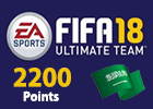 FIFA 18 Ultimate Team 2200 Points (Saudi Store)