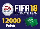 FIFA 18 Ultimate Team 12000 Points (Saudi Store)