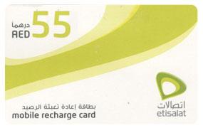 OneCard - Recharge Etisalat UAE credit online