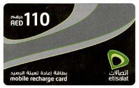 Etisalat mobile recharge