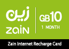 Zain Internet Recharge Card 10GB–1 Month