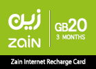 Zain Internet Recharge Card 20GB–3 Months