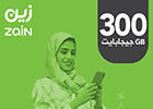 Zain Internet Recharge Card 300GB–3 Months