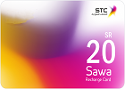 Sawa Recharge Card SR 25
