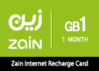 Zain Internet Recharge Card 1GB–1 Month