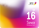 Sawa Recharge Card SR 16
