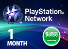 PlayStation Network - 1 Month (Saudi Store)