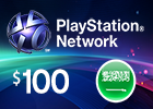 PlayStation KSA Store $100