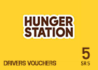 Hunger Station Drivers Voucher SR5