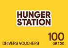 Hunger Station Drivers Voucher SR100