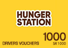 Hunger Station Drivers Voucher SR1000